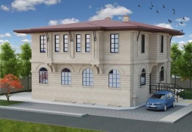 İstanbul ve Ankara'ya yeni polis merkezi amirlikleri müjdesi